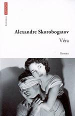 alexandre_skorobogatov_vera.jpg