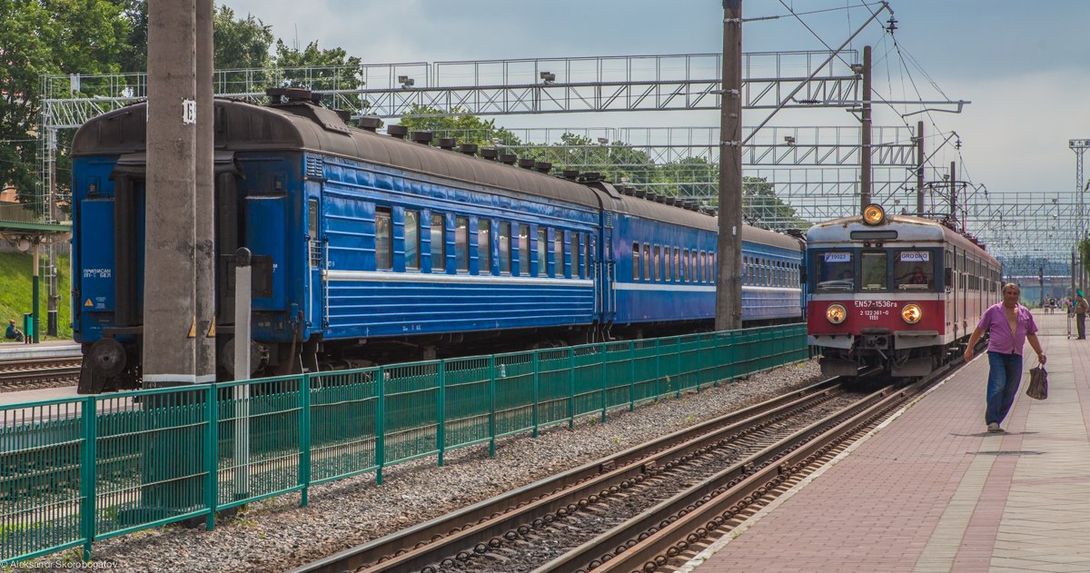 Strategic Trains of Belorussia