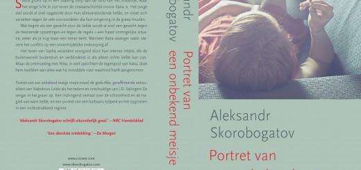 Portret van een onbekend meisje van Aleksandr Skorobogatov