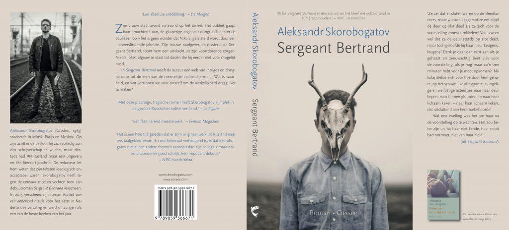 sergeant-bertrand-cossee-2016